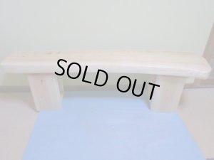 画像2: ボックス足のひのきベンチ