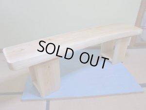 画像1: ボックス足のひのきベンチ